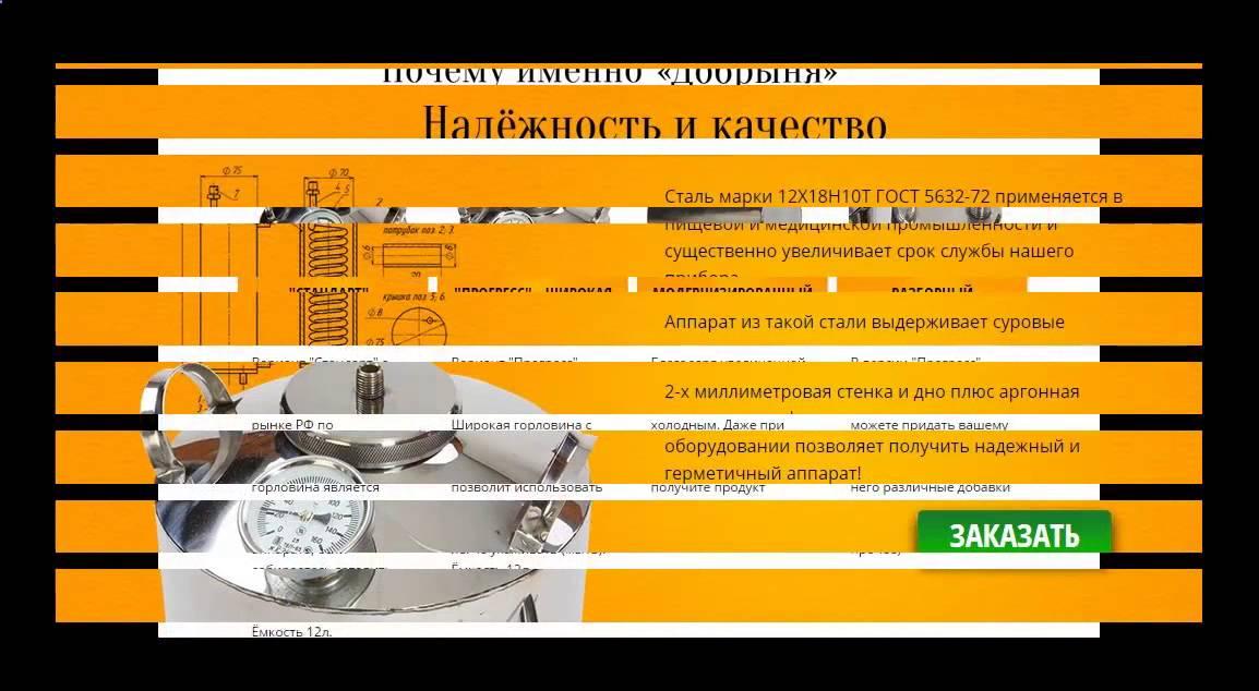 Топ 10 надежных марок автомобилей.Витебск,Беларусь 2015 ✓ - YouTube