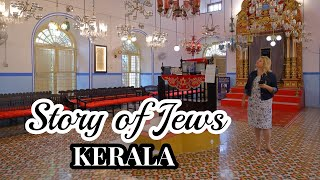 Story of the Jew community in Kerala | Judaism | Cochin Jews | Synagogue
