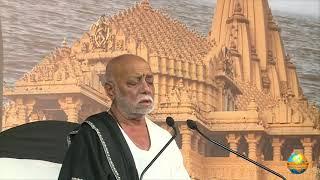 Day 1 - Part 1 - Manas Binay Patrika | Ram Katha 859 - Somnath | 08/05/2021 | Morari Bapu