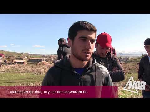 Молодежи села М. Арагял негде проводить свой досуг