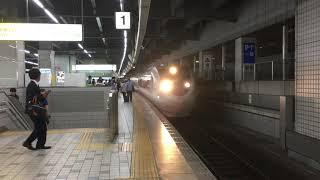 681系 しらさぎ 名古屋駅1番線を発車