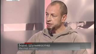 Борис Шульмейстер о мотоспорте