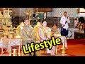 Suthida Queen Of Thailand Lifestyle💥2019 Age, Ethnicity, Height