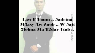 Insya Allah - Maher Zain Jazz Acoustic Version In Arabic , English And Malay By M . A . M