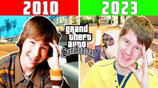 КАК Я ИГРАЛ В GTA В 2010 ГОДУ | МОЕ ЗНАКОМСТВО С GTA SAN ANDREAS ЧАСТЬ 3 | КАК Я СТАЛ GTAШНИКОМ #5