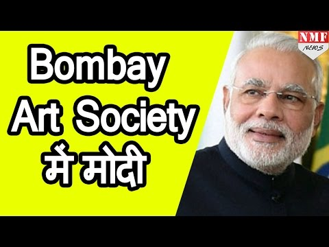Narendra  Modi visits Bombay Art Society, Mumbai