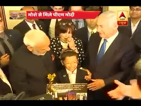 You are most welcome to stay in India, will give you long-term visa: PM Modi to Baby Moshe