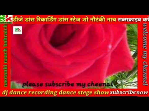 Bhojpuri Hit Song  Raja Ras Loot Lihaire Rasgulla Khiyake