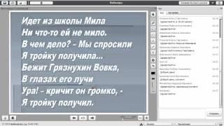 """Всероссийский семинар """"Система оценивания в условиях ФГОС"""""""
