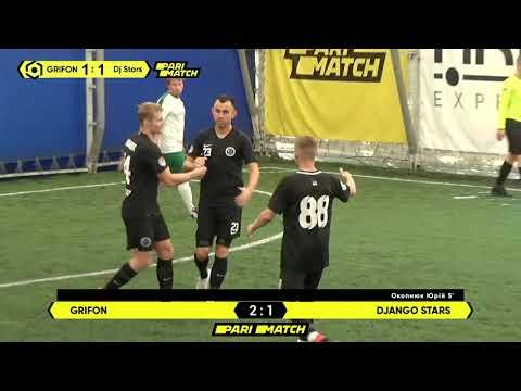 Огляд матчу | GRIFON 6 : 3 Django Stars