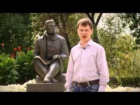 Город Улан-Удэ: климат, экология, районы, экономика