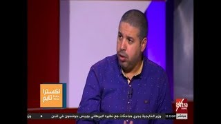اكسترا تايم | أحمد جلال: طاهر أبو زيد أعلن دعمه وتأييده لـ