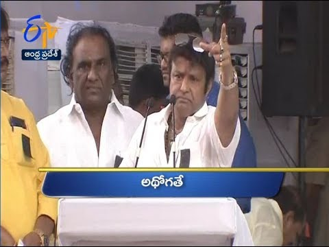 Andhra Pradesh | 20th April 2018 | Ghantaravam 11 AM News Headlines