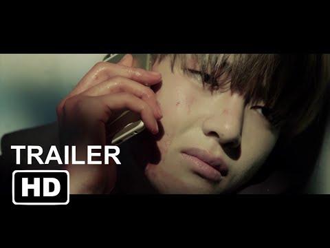 Tragic Romance Official Trailer #1 (2017) Kim Taehyung, Kim Sohyun Movie HD