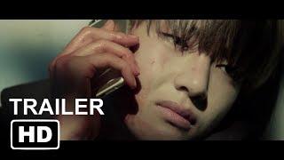 Tragic Romance  Trailer #1 (2017) Kim Taehyung, Kim Sohyun Movie HD