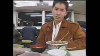 すき家CM 20年位前のもの 品田ゆい 動画 19