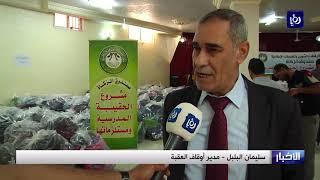 صندوقُ الزكاةِ يوزع 11 ألفَ حقيبة مدرسية في مختلف محافظاتِ المملكة - (15-9-2017)