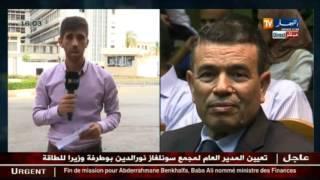 حكومة : خمسة وزراء يغادرون حكومة عبد المالك سلال