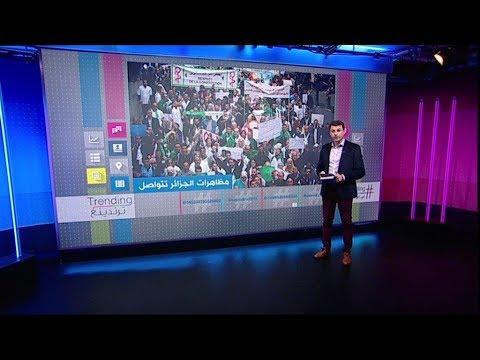 مظاهرات حاشدة في الجزائر مطالبة برحيل بوتفليقة  - نشر قبل 2 ساعة
