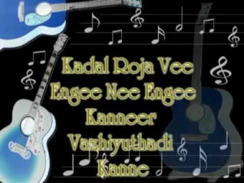Roja - Khadal Rojavee  Lyrics.mpg