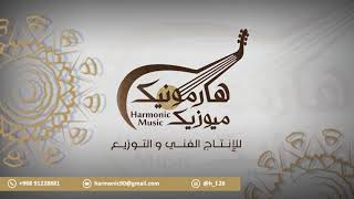 """أغنية بسألك  """" غناء الفنان عبدالله فتحي  """"   - فن الربوبة"""