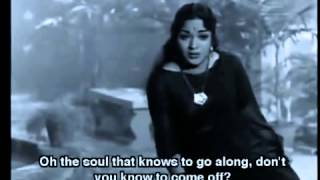 P. Suseela Tamil Sad Song