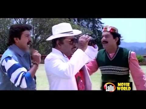 Ullasapoonkattu Malayalam Comedy Movie | Dileep Best Comedy | Jagathy
