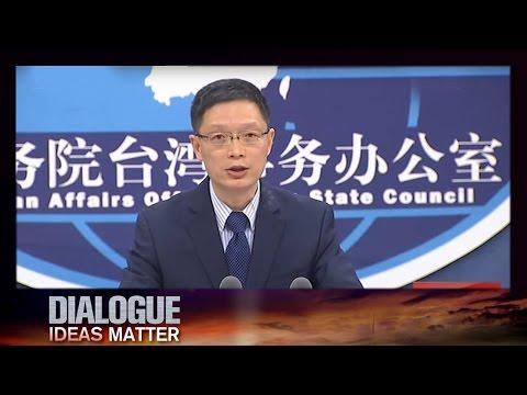 Dialogue— Taiwanese Telecom Fraudsters 04/19/2016 | CCTV
