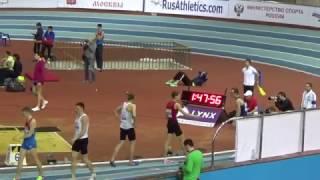 Чемпионат России. Бег 800 метров, мужчины, финал
