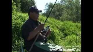 Ловля матчевой удочкой в мае 2(http://fishcom67.ru В этом видео ролике вы увидите весеннюю ловлю на матчевую удочку и немного фидера.Часть 2., 2013-03-22T05:06:08.000Z)
