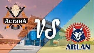 МХЛ Астана - МХЛ Арлан, Жастар 2018-2019, 2 игра