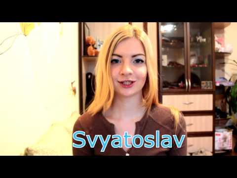 Ukrainian boy's name. Slavic names