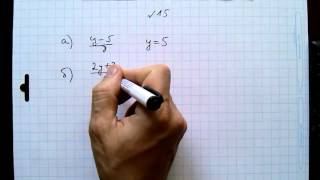 №15 алгебра 8 класс Макарычев