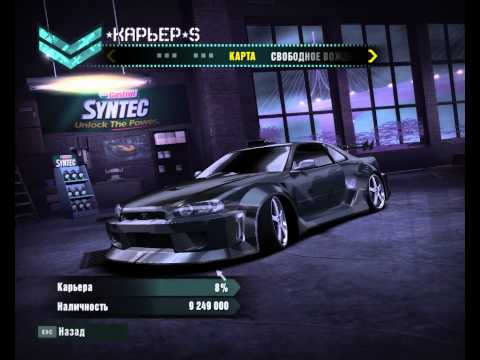 Обзор Need for Speed Carbon (2006г)