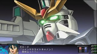 Super Robot Wars Z3 Tengoku-hen: Gundam DX All Attacks