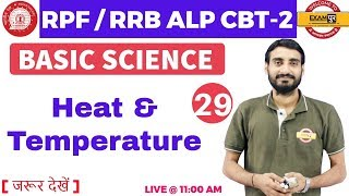 CLASS 29 || # RPF / RRB ALP CBT-2 | Basic Science | Heat and Temperature || By VIVEK SIR
