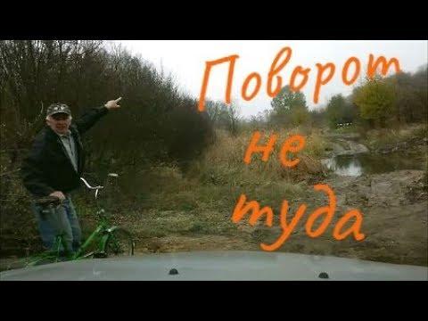Дорога Курахово-Искра. Едем в Дибровский лес.