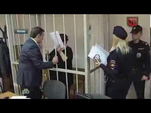 Заместитель декана факультета маркетинга РЭУ имени Плеханова. Суд.