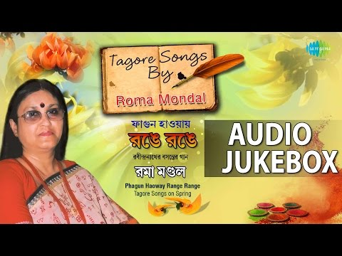 Tagore Songs on Spring by Roma Mondal | Bengali Rabindra San