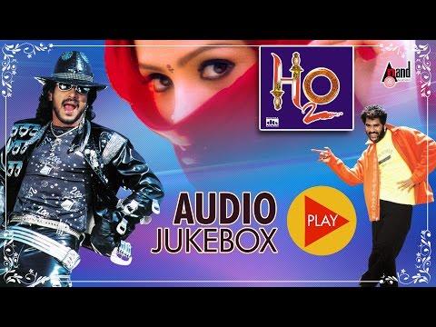H2o | Full Songs JukeBox | Upendra,Prabudeva,Priyanka | Sadhu Kokila | Telugu Old Songs