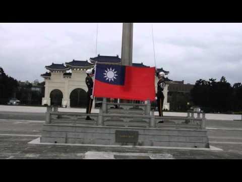 中正紀念堂升旗典禮