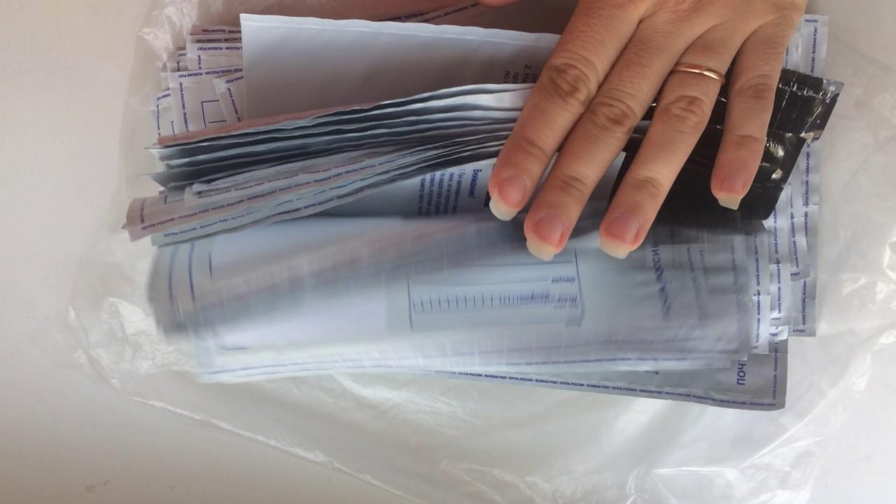 Такие непрозрачные конверты подойдут для упаковки любых видов отправлений: простых писем, заказных или с объявленной ценностью. Поля «кому» и «от кого» легко вписываются обычной ручкой. Купить оптом почтовые пластиковые пакеты почта россии с клапаном в москве в кликнул. Ру очень.