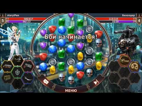 Gunspell 2 обзор игры