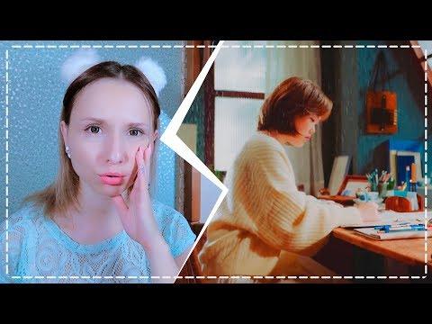 AKMU - How Can I Love The Heartbreak, You`re The One I Love REACTION/РЕАКЦИЯ | KPOP ARI RANG