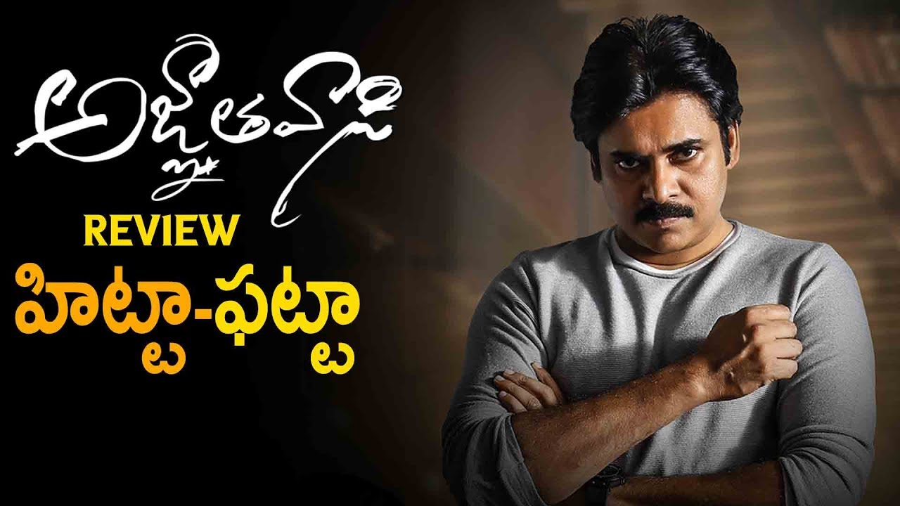 Agnyaathavaasi Movie Review(2018) - Rating, Cast & Crew ...