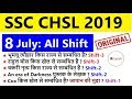 SSC CHSL 2018-2019 Exam Analysis & Question Paper: 8th July 2019 (All Shift)