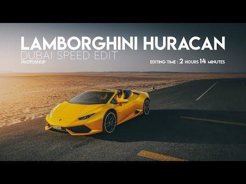 DUBAI // LAMBORGHINI HURACAN // PHOTOSHOP SPEED EDIT // SONY A7RII