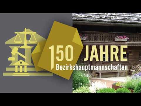Tag Der Offenen Tür 150 Jahre Bh Braunau Am Inn 2018 Youtube