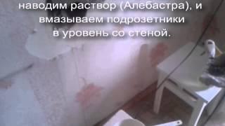 Видео урок электромонтажа
