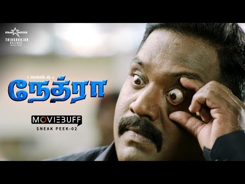 Nethraa - Moviebuff Sneak Peek 02 | Vinay Rai, Subiksha - Directed By A Venkatesh